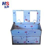 厂家直销不锈钢304手术室洗手池 红外线感应式医用洗手池可定制