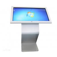 触摸屏翻书软件-电子翻书软件