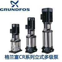 格兰富增压泵CR 3-15 A-A-A-E-HQQE不锈钢立式多级泵管道循环泵
