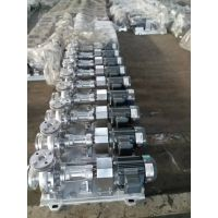 高温热油泵导热油循环泵 风冷式离心导热油泵 江苏常州武进生产厂家直销