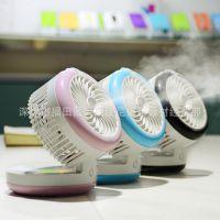 迷你喷雾风扇 迷你美容风扇 桌面加湿风扇 学生小风扇 办公桌风扇