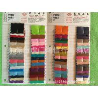 皮革批发 pu皮 100纹pu人造革合成革批发 现货供应皮革面料