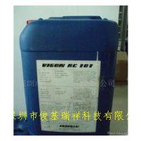 供应ZESTRON VIGON RC101回流炉设备维护水基清洗剂