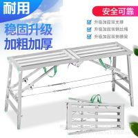 折叠马凳脚手架升降装修室内加厚马登梯子多功能架子施工程平台凳