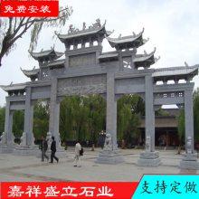 长期生产花岗岩牌楼 仿古建筑寺院门楼 石雕牌楼雕塑摆件
