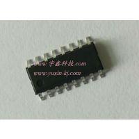 YX007FE2 移动电源 4灯显示主控IC