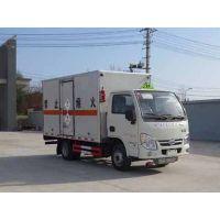 跃进小福星JDF5030XDGNJ5型1.3L毒性和感染性物品厢式运输车专业厂家