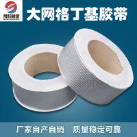 彩钢瓦防水防锈抗氧化铝箔丁基胶带
