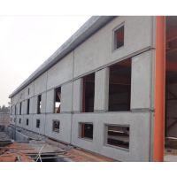 加盟销售钢骨架轻型板高强 新型钢骨架轻型板 工期短ha
