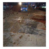 滁州铺路钢板出租-走道板租赁