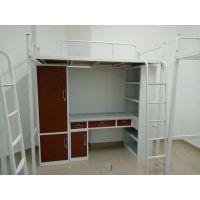成人员工上下铺铁床 高端学生公寓床 高低层双层铁床