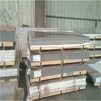 鞍山304白钢板价格-鞍山不锈钢板现货厂家