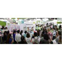 2019年11月泰国化妆品原料展