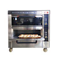 千麦两层四盘电烤箱 电子面板 两盘同烤面包蛋糕多用烤箱