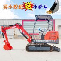 河南漯河挖掘机厂家 挖土方小型挖掘机型号推荐