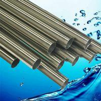 抛光304不锈钢圆管卡压式不锈钢薄壁水管给水管用钢管焊管厂家