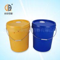 20L机油桶 20升涂料桶 塑料桶 水桶质量 保证 颜色多样 厂家直销