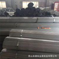 厂家直销光亮焊管直缝焊管 高频直缝焊管多规格设备用管批发