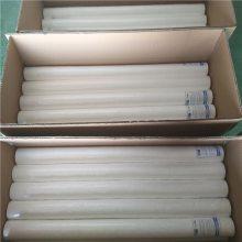 40寸熔喷滤芯精密保安过滤器滤芯5微米PP棉水处理配件厂家直销