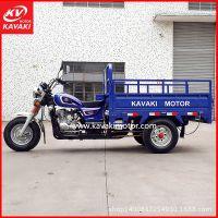 广州番禺区新款150正三轮摩托货车电动车 汽油三轮车