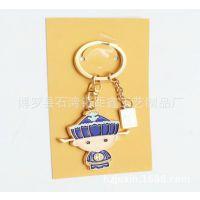 旅游区挂件 纪念品故宫钥匙扣挂件现摸锌合金男孩钥匙扣