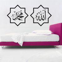 穆斯林文化墙贴 速卖通爆款贴纸 墙壁贴画定制批发