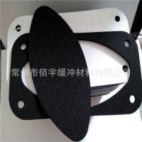 常州厂家生产CR 抗震橡胶泡棉 高回弹 用于汽车零件减震