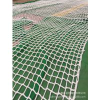 厂家定制各种规格安全网异形防护网楼梯户外拓展儿童攀爬网