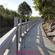 石雕栏杆|花岗岩栏杆效果图片_江西开采加工