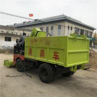 维护牧场环境卫生铲粪车 一体化收集运输粪便清粪车