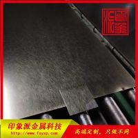 佛山供应304褐金色乱纹防指纹不锈钢装饰板