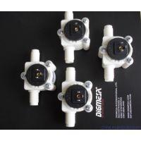 FHKU-938-1510微型流量传感器 DIGMESA进口流量计