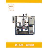 安研仪器实验室小面积蒸发薄膜蒸发器AYAN-B220真空刮板式