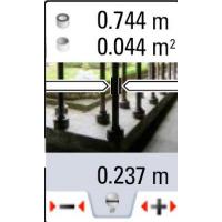 徕卡D810 touch应用于中药资源普查