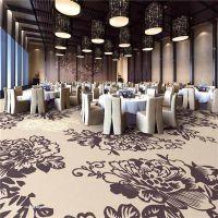 德州市新西兰进口羊毛欧式美式地毯 客厅别墅样板间地毯加厚水洗
