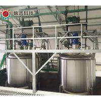 年产量50万吨液体肥料桶装生产线
