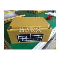 QS供应 大功率超声波防爆电子驱鼠器ZH-QS001 精迈仪器 厂价直销