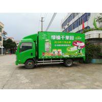 广州黄埔区车身广告,车身广告审批,制作一站服务