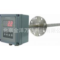 高温烟气湿度计、直插式烟气温湿度仪厂家直销 型号:BFDB-450 金洋万达