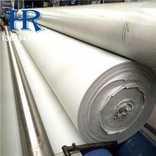土木工程材料白色防水无纺土工布生产厂家