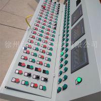 琴式操作台 监控琴式电气操作台 工控台发货快质保周期长