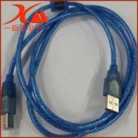 厂家批发 1.5M透明蓝USB数据 打印机连接线
