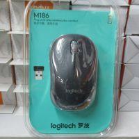 M186 无线鼠标 省电笔记本小鼠标
