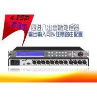 专业音响配套 四进八出音箱处理器AP480  音响周边