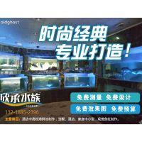 本厂专业生产玻璃鱼缸无锡海鲜鱼缸价格定做酒店鱼缸