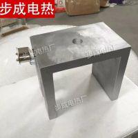 厂家直销铸铝加热板 电热板铸铝 0.2元/平方cm