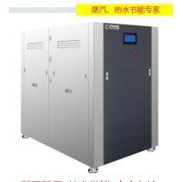 广东小型工业锅炉 立式锅炉 1吨蒸汽能 燃气节能蒸汽发生器KDM10