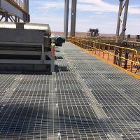 镀锌格栅板 河南郑州钢格板厂家 平台楼梯踏步板