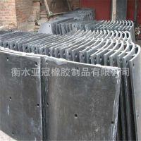 直销高分子聚乙烯混料桶衬板 U型衬板 聚乙烯煤仓衬板 质量保证