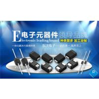 瞬变电压抑制二极管采购找好的厂家东沃电子